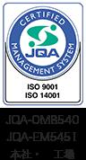 QA-OM8540JQA-EM5451本社・工場